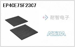 EP4CE75F23C7