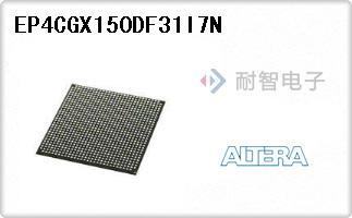 EP4CGX150DF31I7N