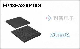 Altera公司的FPGA现场可编程门阵列-EP4SE530H40C4