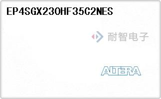 EP4SGX230HF35C2NES