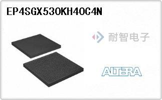 EP4SGX530KH40C4N