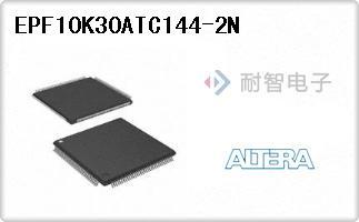 EPF10K30ATC144-2N