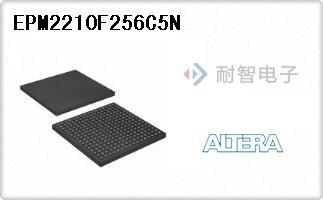 EPM2210F256C5N