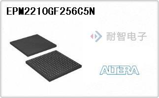 EPM2210GF256C5N