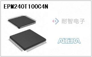 EPM240T100C4N