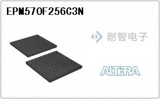 Altera公司的CPLD(复杂可编程逻辑器件)-EPM570F256C3N