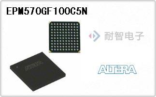 EPM570GF100C5N