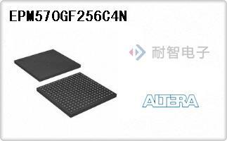 EPM570GF256C4N