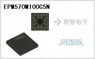 EPM570M100C5N