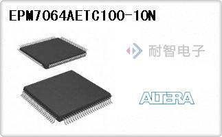 EPM7064AETC100-10N