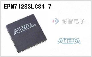 Altera公司的CPLD(复杂可编程逻辑器件)-EPM7128SLC84-7