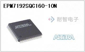 EPM7192SQC160-10N