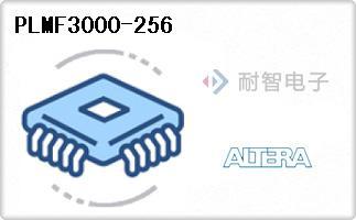 PLMF3000-256
