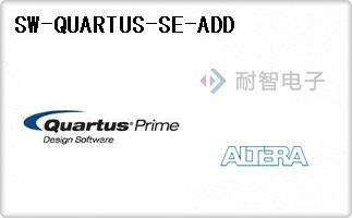 SW-QUARTUS-SE-ADD