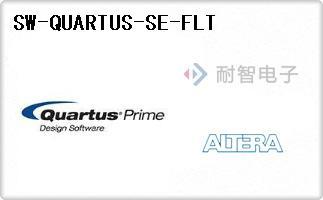 SW-QUARTUS-SE-FLT