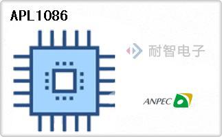 Anpec公司的单输出LDO稳压器-APL1086