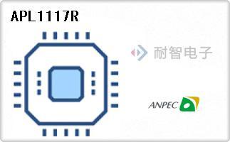 APL1117R