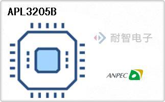 APL3205B