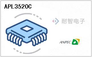 APL3520C
