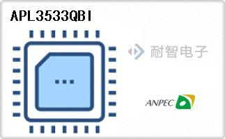 APL3533QBI