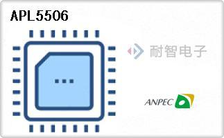 Anpec公司的单输出LDO稳压器-APL5506