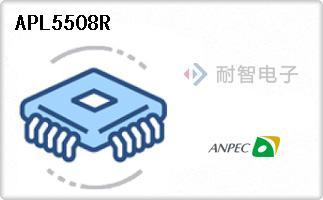 Anpec公司的单输出LDO稳压器-APL5508R