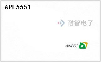 APL5551