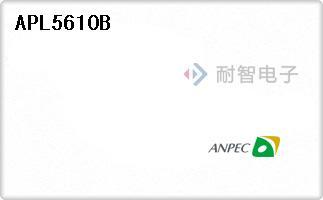 APL5610B