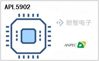 Anpec公司的单输出LDO稳压器-APL5902