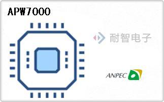APW7000