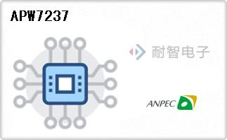 Anpec公司的升压转换器-APW7237