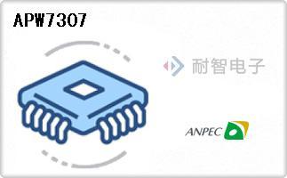 Anpec公司的降压转换器-APW7307