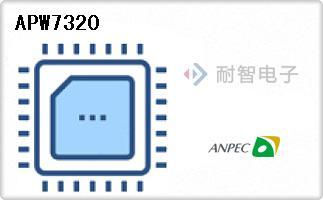 APW7320