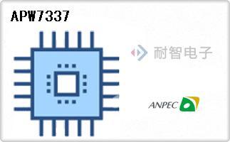 Anpec公司的降压转换器-APW7337
