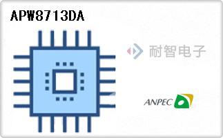 Anpec公司的降压转换器-APW8713DA