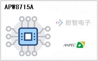 APW8715A