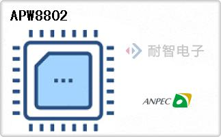 APW8802
