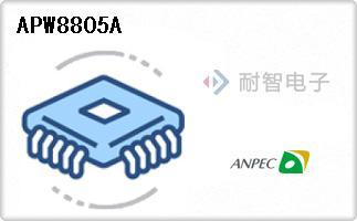 APW8805A