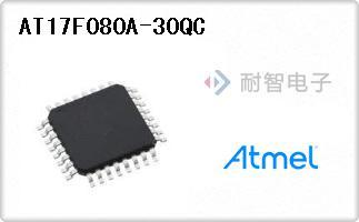AT17F080A-30QC