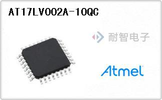 AT17LV002A-10QC