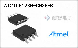 Atmel公司的存储器芯片-AT24C512BN-SH25-B