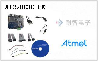 AT32UC3C-EK