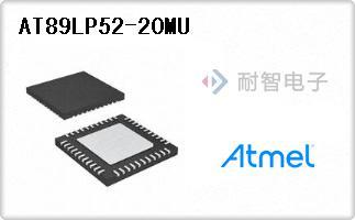 AT89LP52-20MU