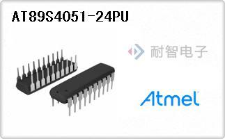 Atmel公司的微控制器-AT89S4051-24PU
