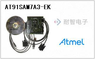 AT91SAM7A3-EK