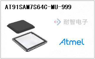 AT91SAM7S64C-MU-999