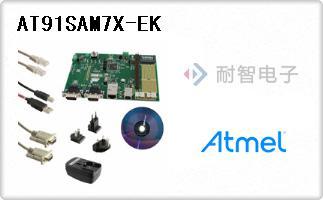 AT91SAM7X-EK