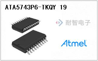 Atmel公司的RF接收器-ATA5743P6-TKQY 19