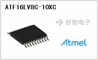ATF16LV8C-10XC
