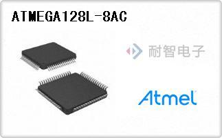 ATMEGA128L-8AC